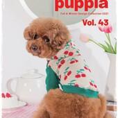 La nuova collezione A/I Puppia 2021 la puoi trovare da Code alla Moda. Tanti capi in grado di far star caldo ed elegante il tuo amico a 4 zampe.🐶 👉https://www.codeallamoda.com/73-puppia#puppia #dog #pet #abbigliamentocane #dressdog