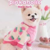 La collezione Pinkaholic A/I 2021 la trovate da Code alla Moda👈✅https://www.codeallamoda.com/271-pinkaholicPer ordini ed info:💌info@codeallamoda.com ☎+393402906342